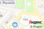 Схема проезда до компании Родник в Ждановском