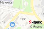 Схема проезда до компании Курочка в Ждановском