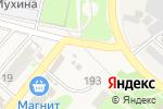 Схема проезда до компании Мастерская по ремонту обуви в Ждановском