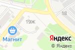 Схема проезда до компании NPS в Ждановском