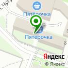 Местоположение компании Стеклоавтоматика