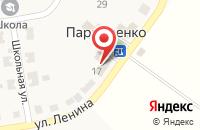 Схема проезда до компании Почтовое отделение №548 в Пархоменко