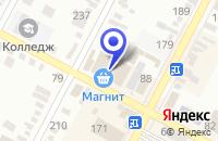 Схема проезда до компании АПТЕКА № 207 в Буденновске