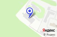 Схема проезда до компании ПТФ ИГАЕВА С.И. в Кстово