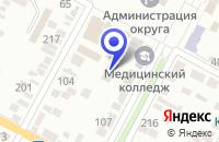Схема проезда до компании НОЧНОЙ КЛУБ СУБМАРИНА в Буденновске