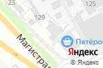 Схема проезда до компании Мебель тут дешевле в Кстово