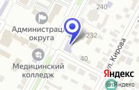 Схема проезда до компании РЕМОНТНАЯ ФИРМА ПОИСК в Буденновске