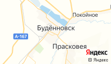 Гостиницы города Буденновск на карте