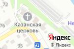 Схема проезда до компании Церковь в честь Казанской Божьей Матери в Кстово