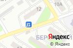 Схема проезда до компании Ламашковая улица в Кстово