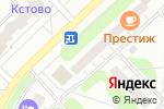 Схема проезда до компании Пятерочка в Кстово