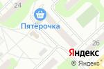 Схема проезда до компании Сирин в Кстово