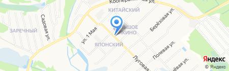 Почтовое отделение №452 на карте Бора