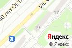 Схема проезда до компании Магазин разливных напитков в Кстово