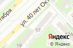 Схема проезда до компании Подушко в Кстово