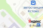 Схема проезда до компании Зубная фея в Кстово