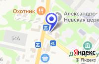 Схема проезда до компании СЕЛЬСКОХОЗЯЙСТВЕННОЕ ПРЕДПРИЯТИЕ ПРАСКОВЕЙСКОЕ в Буденновске