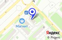 Схема проезда до компании ИНТЕРНЕТ МАГАЗИН ДЕТСКОЙ ОБУВИ в Кстово