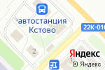 Схема проезда до компании Продовольственный магазин в Кстово