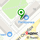 Местоположение компании Пятерочка