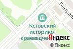 Схема проезда до компании Кстовский историко-краеведческий музей в Кстово