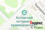 Схема проезда до компании Спутник в Кстово