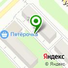 Местоположение компании Секонд-хенд на Магистральной