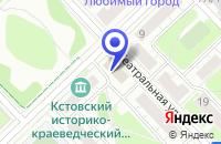 Схема проезда до компании СУДЕБНЫЙ УЧАСТОК № 2 в Кстово