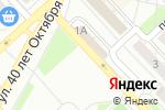 Схема проезда до компании Киоск фастфудной продукции в Кстово