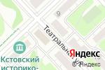 Схема проезда до компании Юрий в Кстово