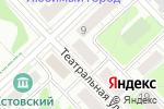Схема проезда до компании Скушай Суши в Кстово