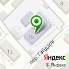 Местоположение компании Детский сад №10, Золотой ключик