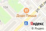 Схема проезда до компании ОПЛАТА.РУ в Кстово