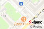 Схема проезда до компании Фабрика Тепла в Кстово