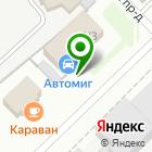 Местоположение компании Bery24.ru
