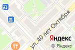 Схема проезда до компании Читайна в Кстово