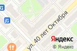 Схема проезда до компании Витязь в Кстово
