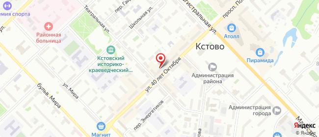 Карта расположения пункта доставки Кстово 40 лет Октября в городе Кстово