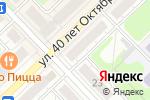 Схема проезда до компании Скрепка в Кстово