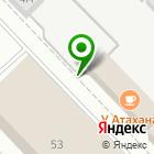 Местоположение компании ТД Стройснаб