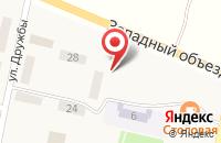 Схема проезда до компании Тингутинское в Наримане