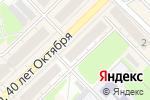 Схема проезда до компании Тонус в Кстово