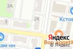 Схема проезда до компании Аптека в Кстово