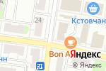 Схема проезда до компании Пятый в Кстово