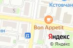 Схема проезда до компании Орхидея в Кстово