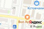 Схема проезда до компании Продуктовый магазин в Кстово