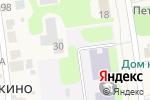 Схема проезда до компании Редькинская основная общеобразовательная школа в Редькино
