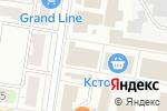 Схема проезда до компании Билайн в Кстово