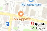Схема проезда до компании Хозмаркет в Кстово