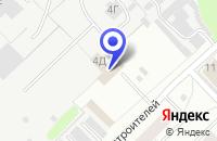 Схема проезда до компании ЭКОДЕРЕВНЯ ТРЕХРЕЧЬЕ в Кстово
